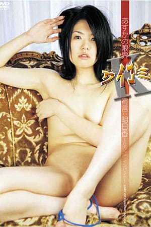 asiamoviepass-asuka-posing-sexy-on-he-bed