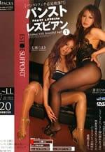 asiamoviepass-lesbian-sex-03