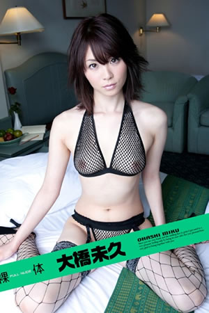 asiamoviepass-miku-ohashi-naked-in-bed