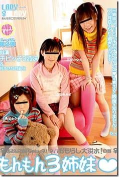 asiamoviepass-three-asian-lesbians
